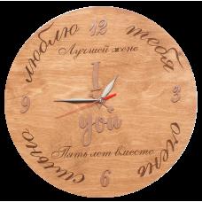 Часы Орех