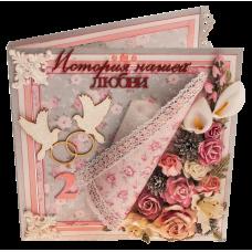 Открытка цветочная Розовая