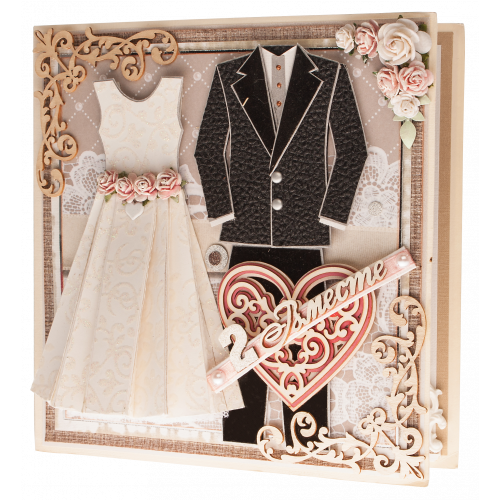 Открытка Муж и Жена