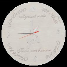 Часы Без покраски