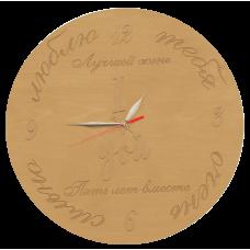 Часы Калужница