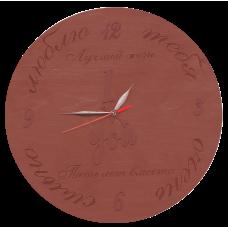 Часы Махагон
