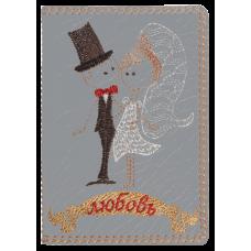 Обложка для паспорта Серая