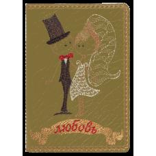 Обложка для паспорта Зелёно-коричневая